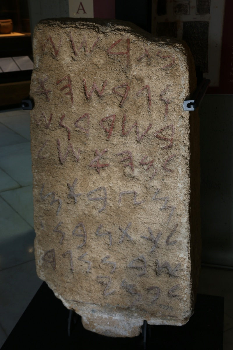 Stele di Nora esposta nel Museo Archeologico - Foto di Giovanni Dall'Orto