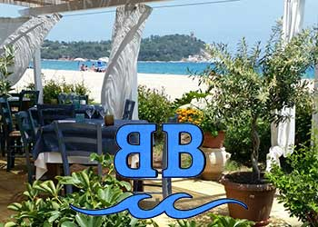 basaura beach club and restaurant ristorante aperitivi discoteca serata pesce fresco mangiare in spiaggia ballare