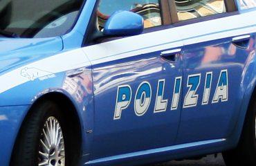 Polizia immagine di repertorio